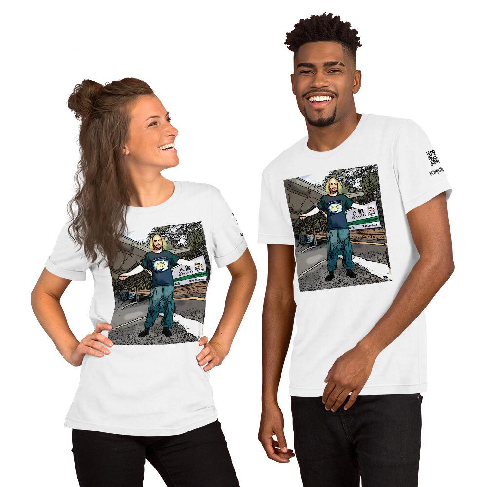 Shuili comic T-shirt