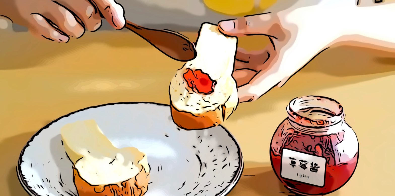 Jam toast header comic