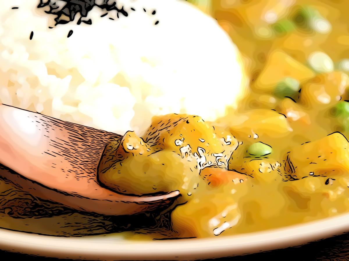 Curry header comic